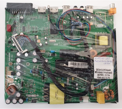 12AT070-V1.1, 12SB019 REV 0.2